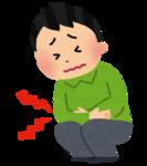 今治 鍼灸 胃・腸の症状 潰瘍性大腸炎